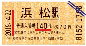 19100101