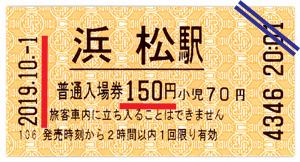 19100102