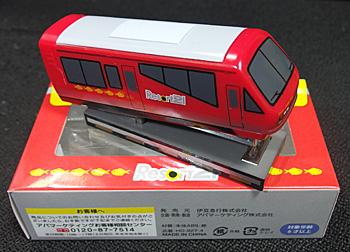 20041901