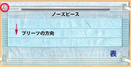 20061403