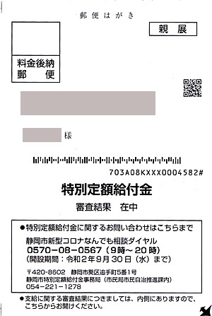200709