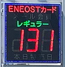 200815