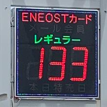 200919
