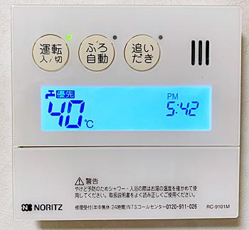 201030