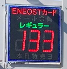 201031