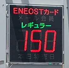 210504