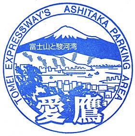 Ashitaka203
