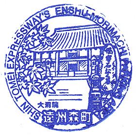 Ensyomorimachi203