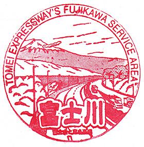 Fujilawa104