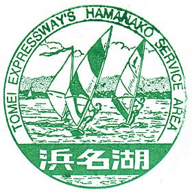 Hamanako03