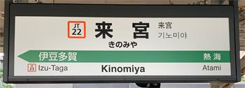 Isukinomiya01