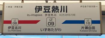 Izukyuizuatagawa01