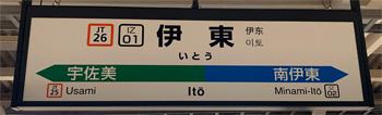 Jreito01
