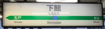Jreshimodate01