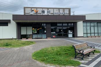 Kakegawa101
