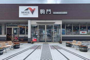 Komakado201