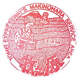 Makinohara103