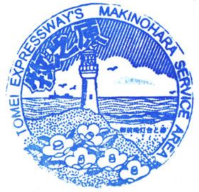 Makinohara203