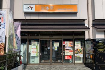 Nihondaira101