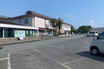 Nihondaira102