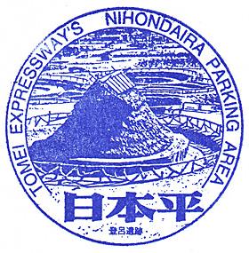 Nihondaira203