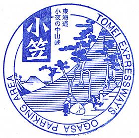 Ogasa203