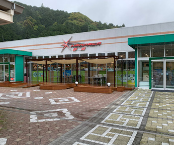 Shizuoka101
