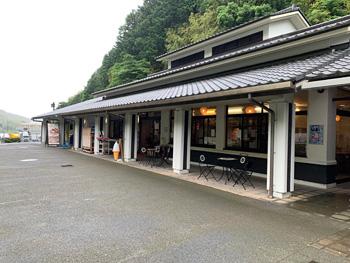 Utsunoyashi201